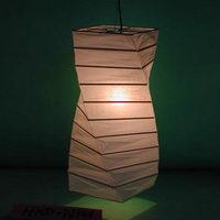 Customised paper lantern
