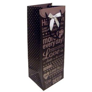 Promo Gift Paper Bag
