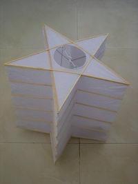 Star Customized Paper Lanterns